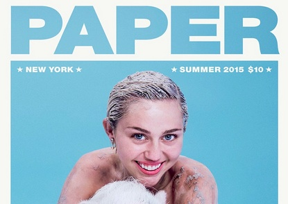 miley cyrus photos, miley cyrus pictures, search miley cyrus, foots miley cyrus