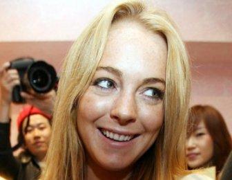Lindsay Lohan,lindsay lohan news, news lindsay lohan